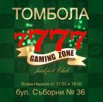 Промоции в игрални зали и казина във Варна