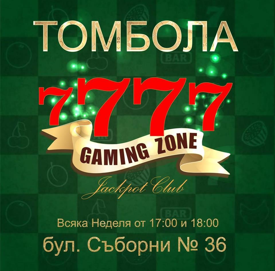 7777 бонус игра