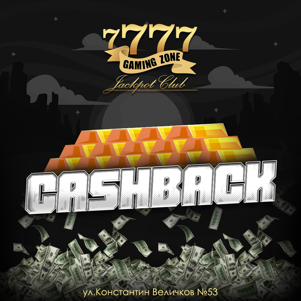 7777 Jackpot